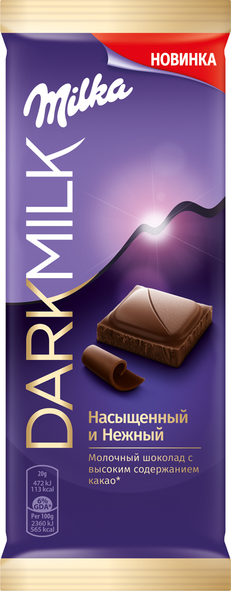 Milka Dark молочный шоколад с содержанием какао продукта 40%, 85 г toblerone triangle toblerone tiny 300g