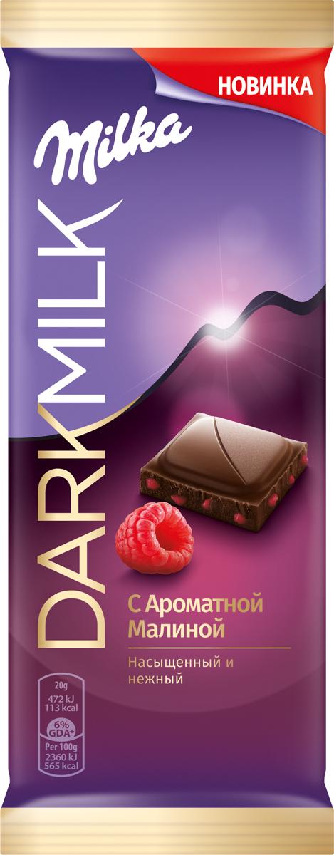Milka Dark молочный шоколад с малиной с содержанием какао продукта 40%, 85 г milka cake