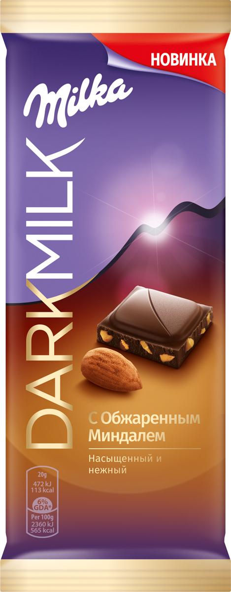 Milka Dark молочный шоколад с миндалем с содержанием какао продукта 40%, 85 г milka cake