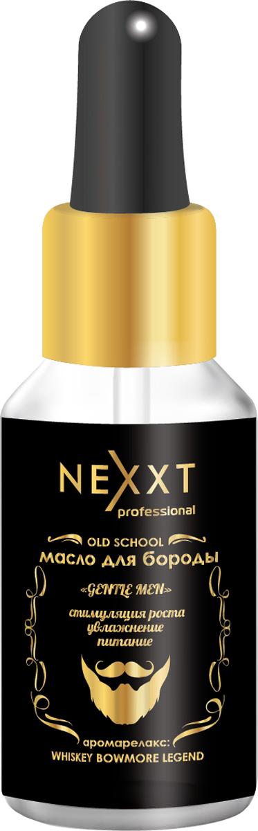 Nexxt Professional Смягчающее масло для бороды + аромарелакс Whiskey Bowmore Legend, 30 млCL211157Подходит для любого типа волос и кожи. В уходе за бородой и усами масло оказывает следующее воздействие: • Стимулирует рост бороды; • Увлажняет кожу и растительность на лице; • Устраняет раздражение, заживляет, питает клетки кожи, а также волосяного покрова бороды и усов. Сердцевина средства — изысканный, богатый аромат шотландского виски. Терпкий, немного мятный, с нотами прокаленного дерева и морской соли, он зарядит своим брутальным ароматом мужского алкоголя, а ментол входящий в состав масла будет освежать и включать турбонадув твоих эмоций и энергии. Включает в свой состав красный жгучий перец - разогревающий эффект, который оказывает на кожу изумительное воздействие. Это принудительное пробуждение и рост бороды, вызываемые стимулированием притока питательных веществ к спящим волосяным луковицам. После такого «штурма» растительность на лице отрастает быстрее и однороднее, а также становится более густой. Масло обладает увлажняющим и питательным эффектом, что позволяет облегчить зуд, избавляет от сухости кожи, делая ее более мягкой, а бороду и усы шелковистыми, послушными. В этом помогают следующие масла: зародышей пшеницы, жожоба, макадамии, аргановое. Антибактериальное действие обеспечивает экстракт розмарина, также входящий в состав средства. После первого применения борода станет мягкой и блестящей, а при регулярном уходе — густой и послушной. Средство обладает ярким свежим ароматом классического мужского парфюма.
