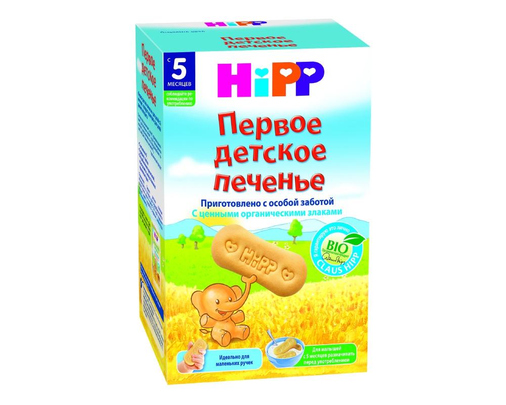 Hipp первое детское печенье, с 6 месяцев, 150 г сладкая сказка печенье дед мороз и снегурочка 400 г