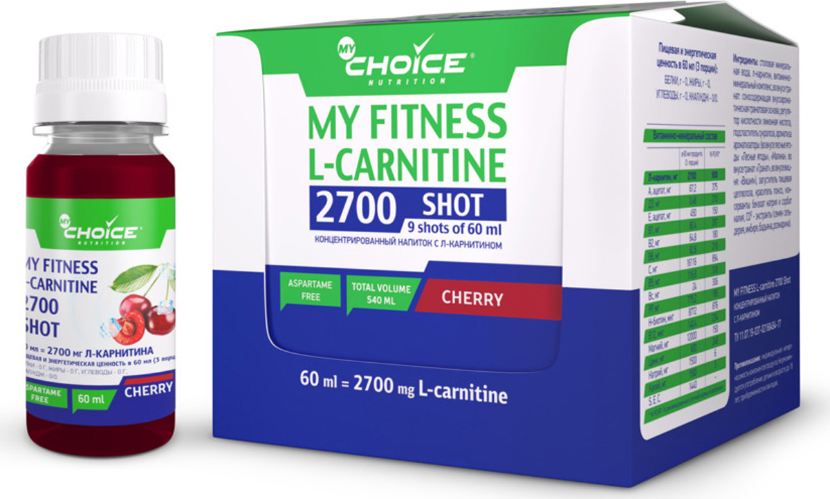 Напиток MyChoice Nutrition My Fitness L-Carnitine 2700 Shot, вишня, 9 x 60 мл витамины mychoice nutrition vitamin c апельсин 60 шт