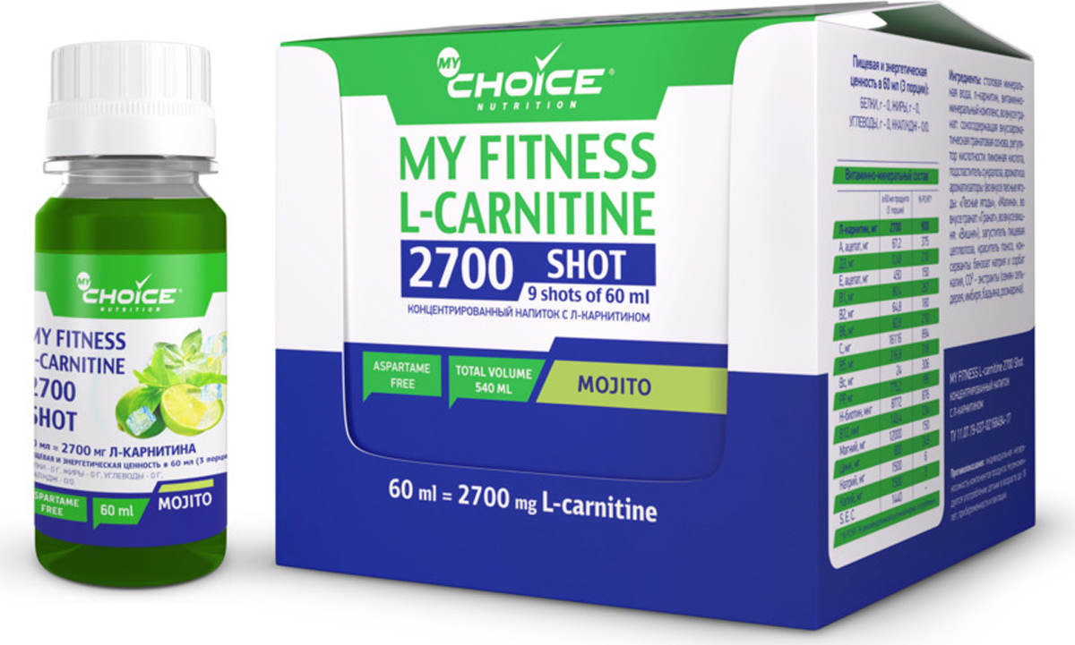 Напиток MyChoice Nutrition My Fitness L-Carnitine 2700 Shot, мохито, 9 x 60 мл