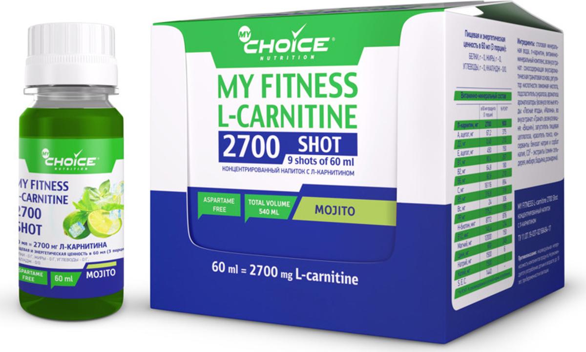 Напиток MyChoice Nutrition My Fitness L-Carnitine 2700 Shot, мохито, 9 x 60 мл коэнзим coq10 mychoice nutrition 60 кап