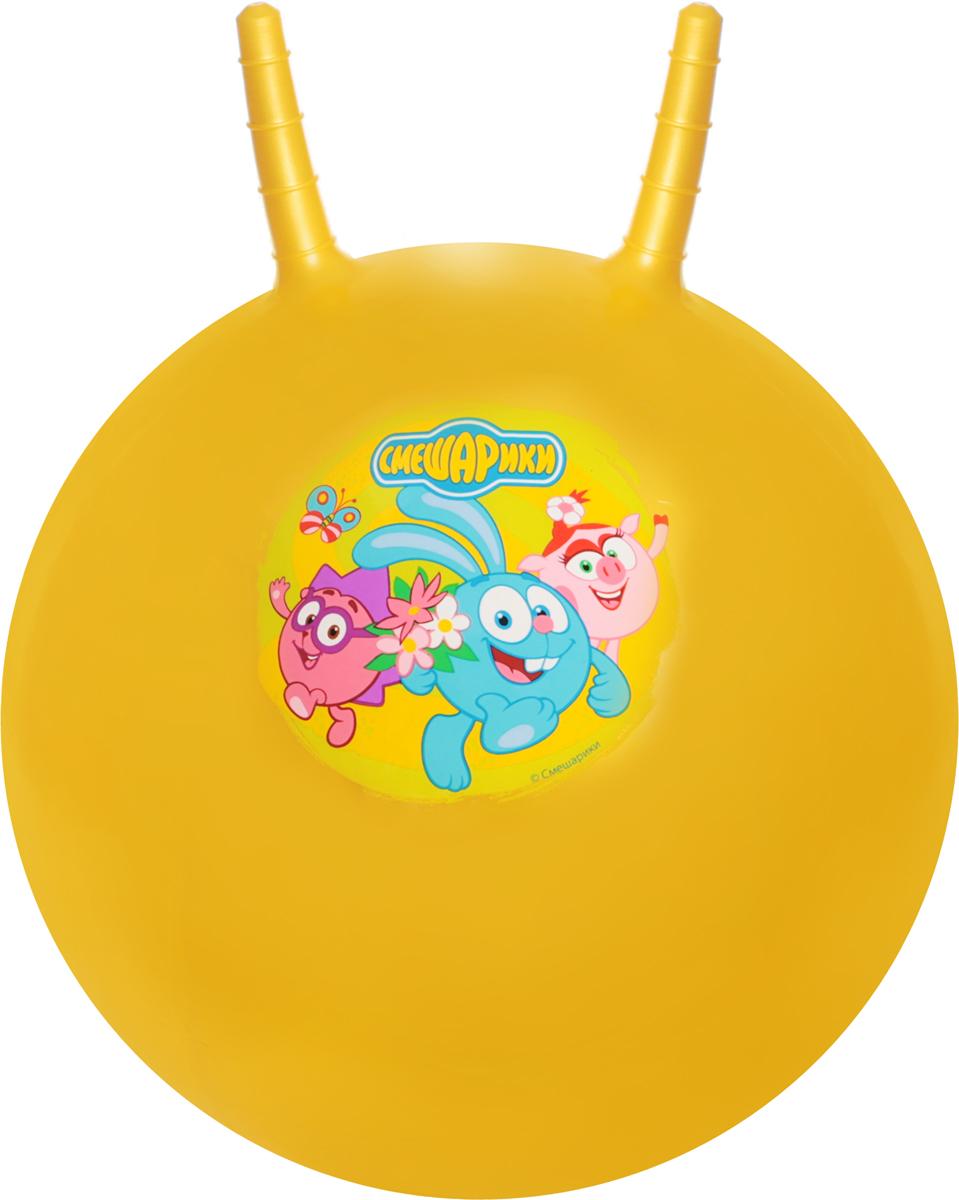 Играем вместе Мяч-прыгунок Смешарики с рожками цвет желтый 45 см decolux карниз кремона классик однорядный стеновой бело золотой 230 см ø2 2 см 20 колец vfh0b9t
