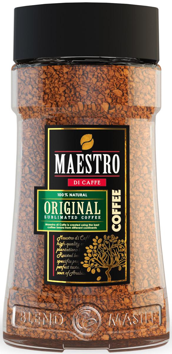 Maestro Di Caffe Original Кофе растворимый сублимированный, 95 г 95 new original