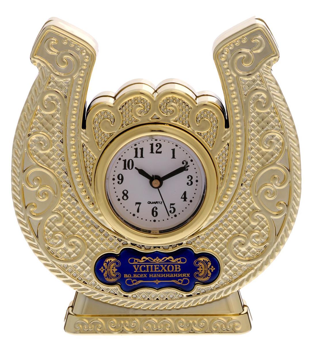 Часы настольные Успехов, 11,6 х 12,2 см. 16929081692908Время покорять мир Эти часы — прекрасный подарок 2 в 1! Они помогут правильно всё спланировать, а подкова принесёт удачу в делах и начинаниях. Фигурная статуэтка украшена шильдиком с добрым пожеланием, на обратной стороне выгравирована мотивирующая надпись. Инструкция Аккуратно достаньте механизм с циферблатом из корпуса. Установите время с помощью колёсика. Вставьте механизм обратно. Часы работают от батареек AG 13. Сувенир преподносится в подарочной коробочке с прозрачным окном.
