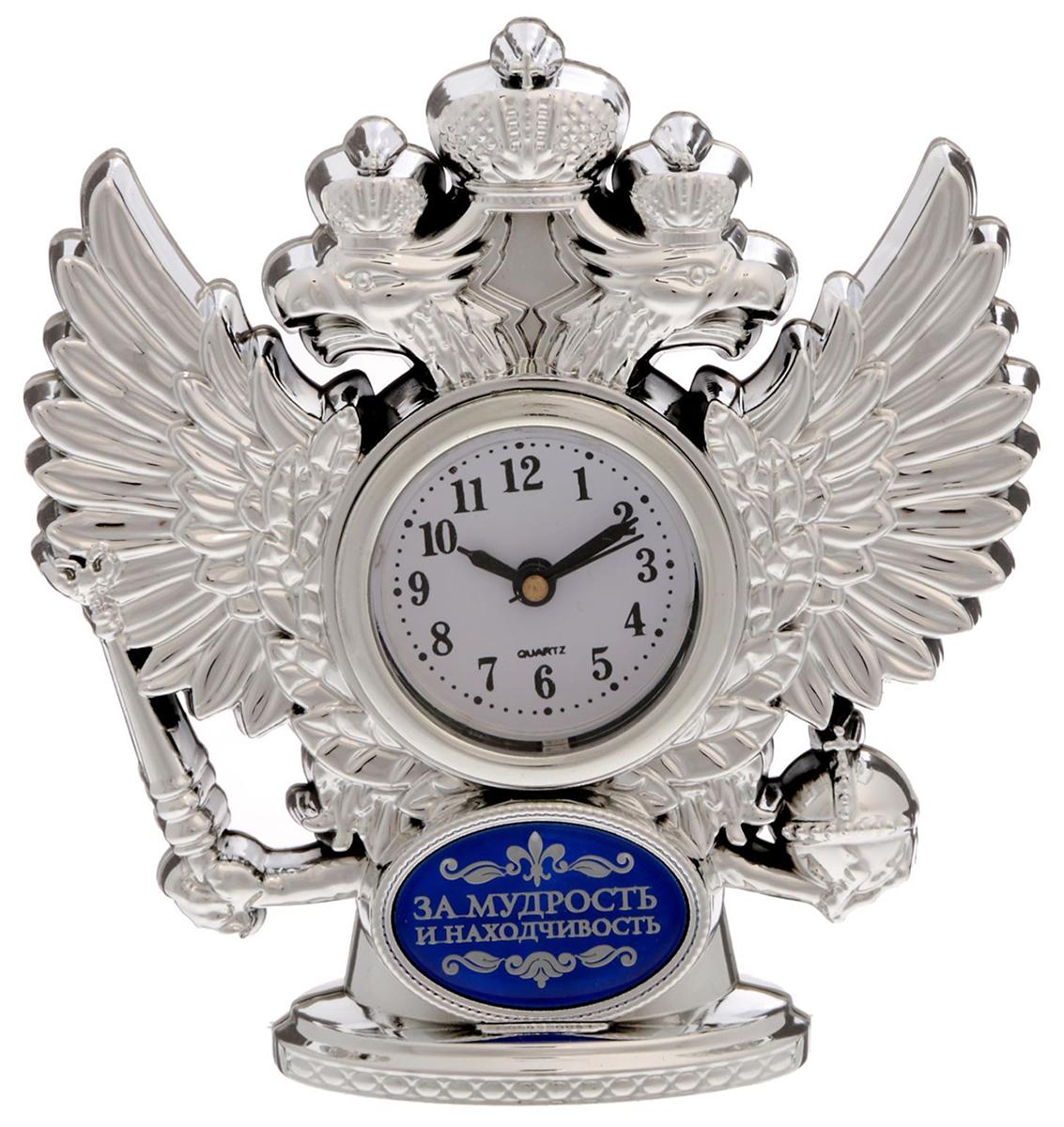 Часы настольные За мудрость и находчивость, 11 х 12 см. 16929161692916Изделие созданоы для истинных патриотов с твёрдым характером. Двуглавый орёл, словно стоит на страже вашего времени, обрамляя циферблат и придавая предмету статусный облик. Изделие прекрасно дополнит письменный стол или стеллаж в кабинете, ведь это не просто часы, но и стильная статуэтка. На обратной стороне вы найдёте мотивирующую на покорение всего мира надпись! Инструкция Аккуратно достаньте механизм с циферблатом из корпуса. Установите время с помощью колёсика. Вставьте механизм обратно. Часы работают от батареек AG 13. Сувенир преподносится в подарочной коробочке с прозрачным окном.