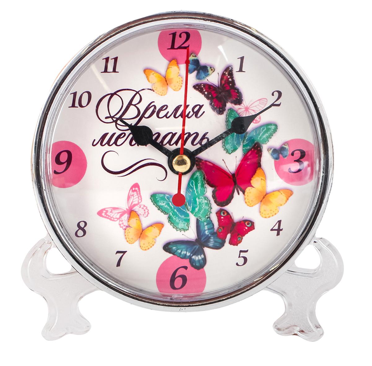 Часы настольные Время мечтать, 10 х 10 см. 21865852186585Каждому хозяину периодически приходит мысль обновить свою квартиру, сделать ремонт, перестановку или кардинально поменять внешний вид каждой комнаты. Часы настольные Время мечтать — привлекательная деталь, которая поможет воплотить вашу интерьерную идею, создать неповторимую атмосферу в вашем доме. Окружите себя приятными мелочами, пусть они радуют глаз и дарят гармонию.
