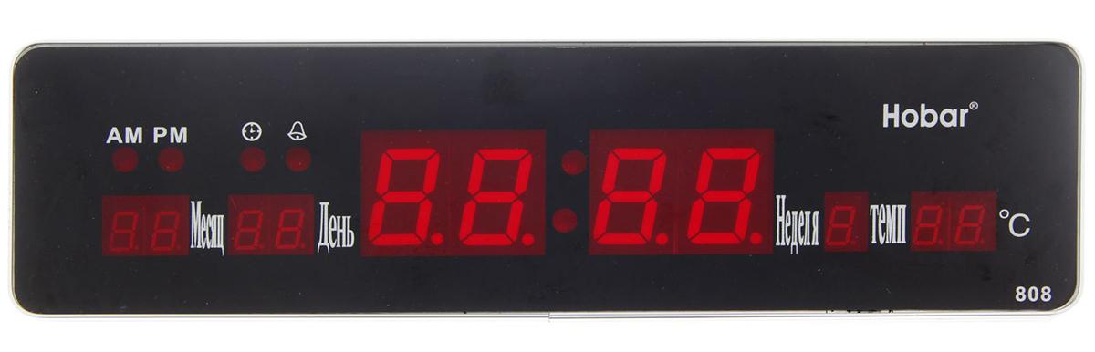 Часы настенные Красные цифры, 33,5 х 3 х 9 см. 2316589 4 х комнатную квартиру рязань