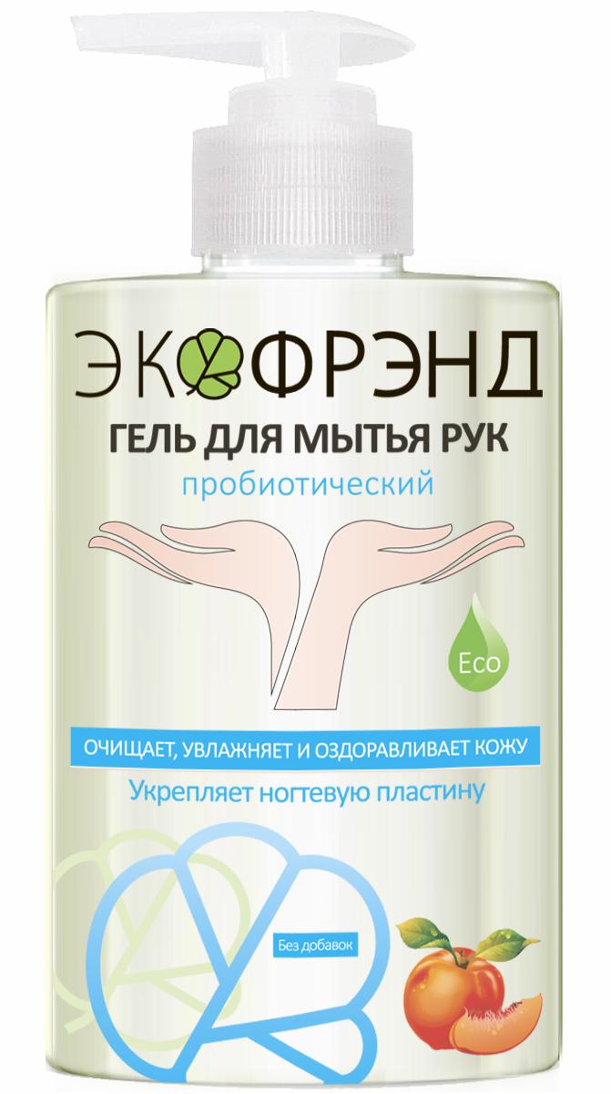 Экофрэнд Гель для мытья рук пробиотический, 460 мл078-01-796074Гель для мытья рук на основе пробиотиков нежно очищает от загрязнений, увлажняет кожу, защищает от микробов и вирусов в течение дня, укрепляет ногтевую пластину. Гипоаллергенное с добавкой натурального масла Персик.