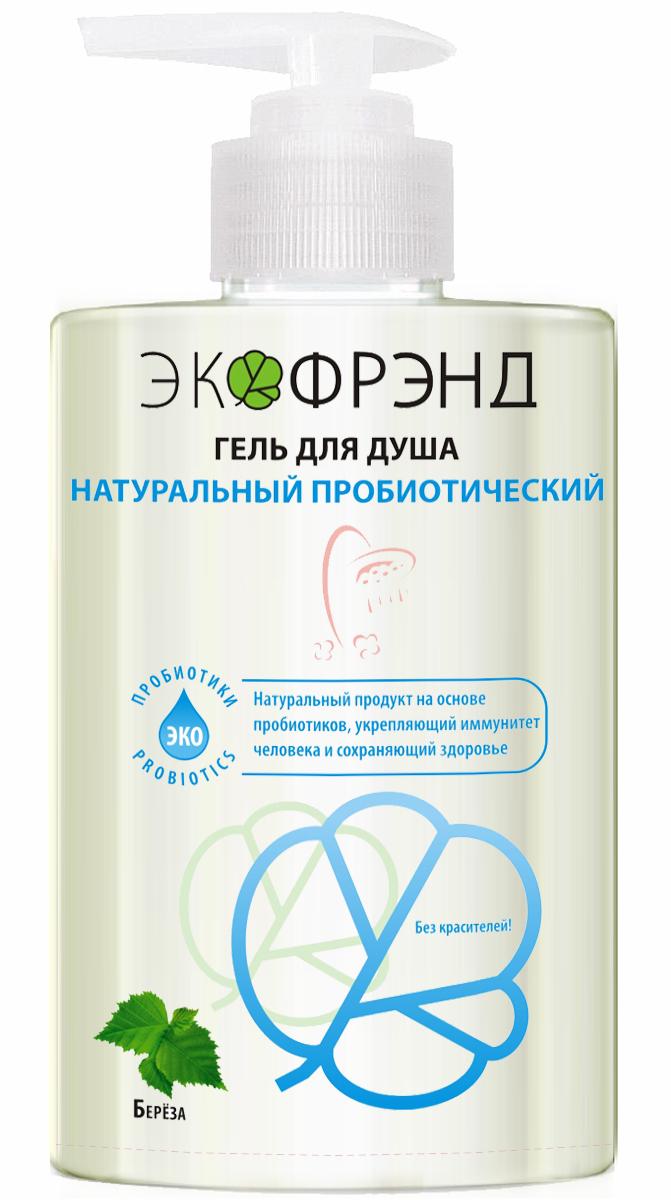 Экофрэнд Гель для душа пробиотический, 460 мл00000502Эко гель для мытья кожи человека. Великолепные моющие свойства. Отличная смываемость после приема душа. Защита кожи человека в течение дня за счет пробиотиков от всех видов микробов. Хорошо устраняет посторонние запахи в течение дня. Гипоаллергенное. Биоразлагаемое.