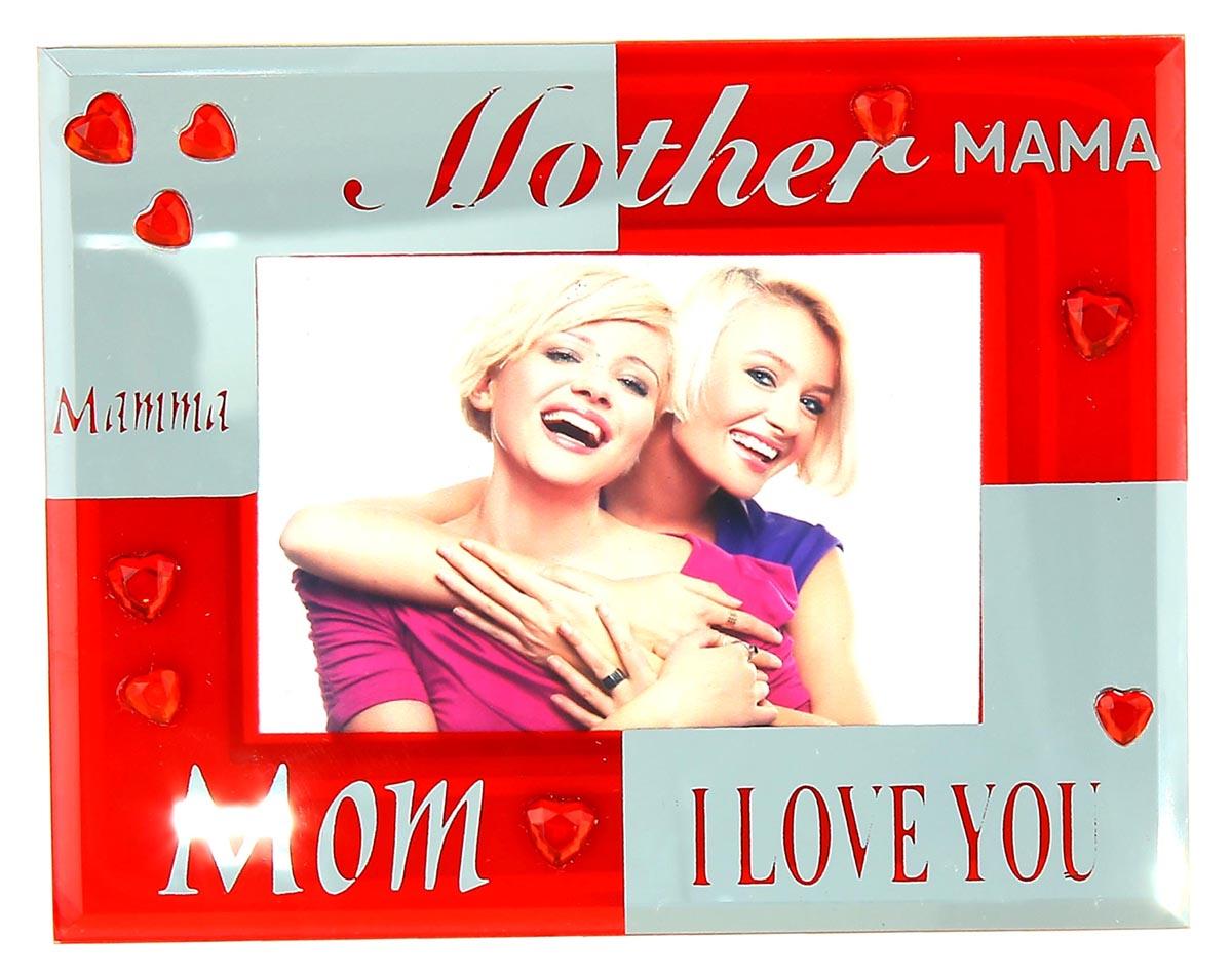 Фоторамка Мама, я люблю тебя,9 х 13 см. 10292311029231Фоторамка Мама, я люблю тебя сохранит самые прекрасные моменты вашей жизни.Характеристики: Материал: стекло, стразыРазмер: 9 х 13 см.