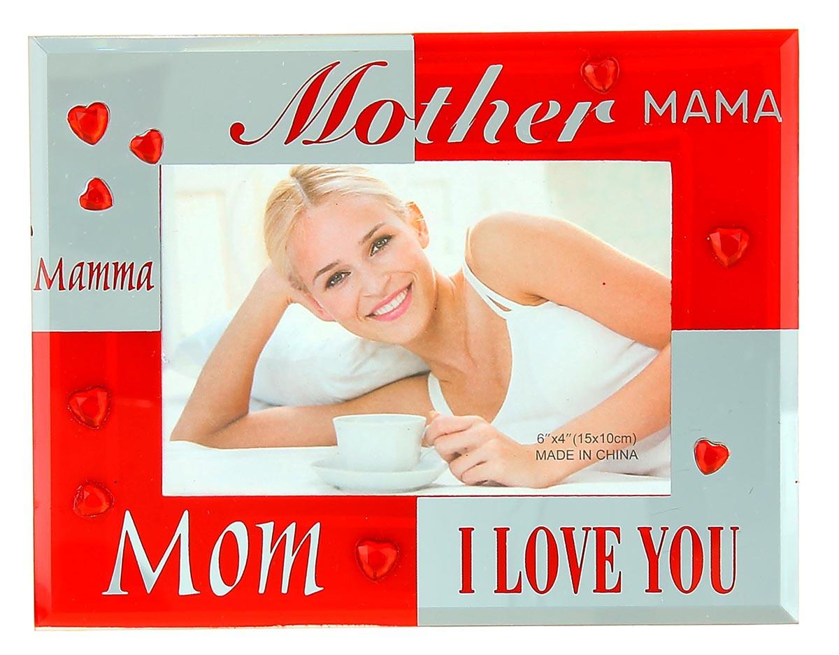 Фоторамка Мама, я люблю тебя, стекло, со стразами, 10х15 см , цвет: красный. 1029232 фоторамка senza 10х15 черная 987676