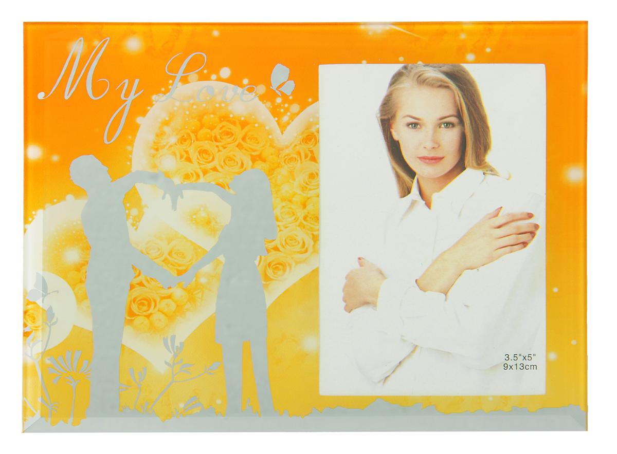 """Фоторамка зеркальная """"Моя любовь"""" сохранит самые прекрасные моменты вашей жизни.Характеристики: Материал: стеклоРазмер: 9 х 13 см."""