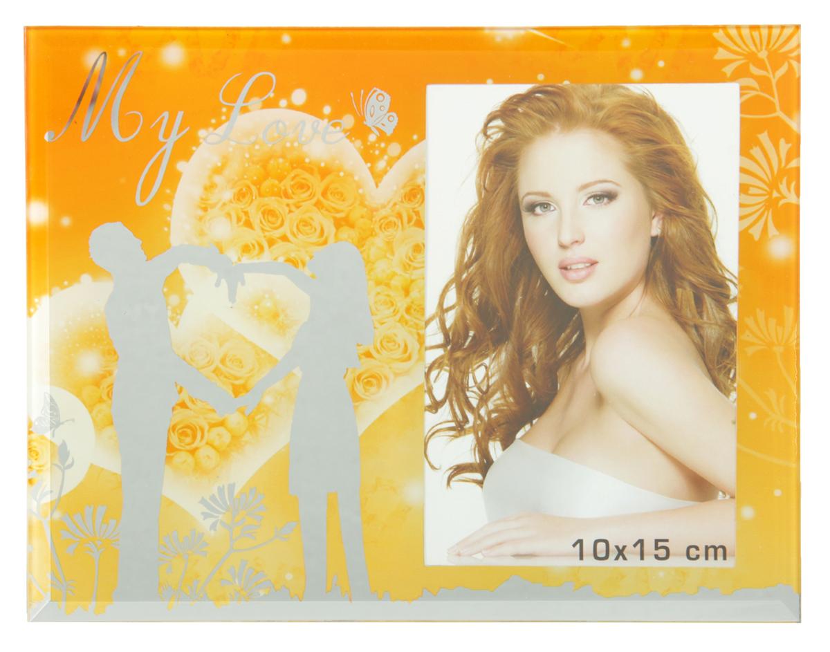 Фоторамка Моя любовь, стекло, зеркальная, 10х15 см , цвет: желтый. 1029331 фоторамка senza 10х15 черная 987676