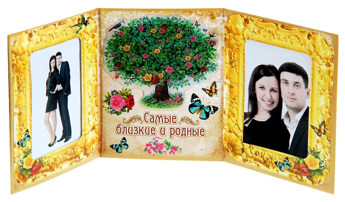 Фоторамка-триптих Самые близкие и родные. 1036002