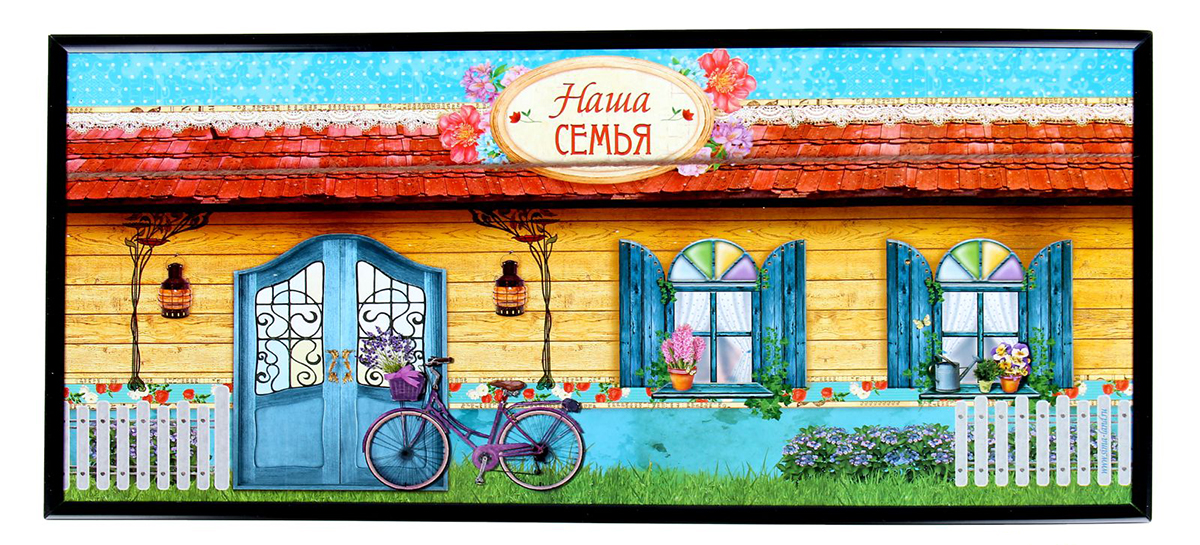 Фоторамка Наша семья. 10622641062264Оформите аксессуар на свой вкус. Для этого вам нужно: взять яркие фотографии; подобрать наклейки, открытки, вырезки из журналов или газет и продумать композицию; воспользоваться цветными скрепками для размещения элементов на доске; повесить готовый коллаж.