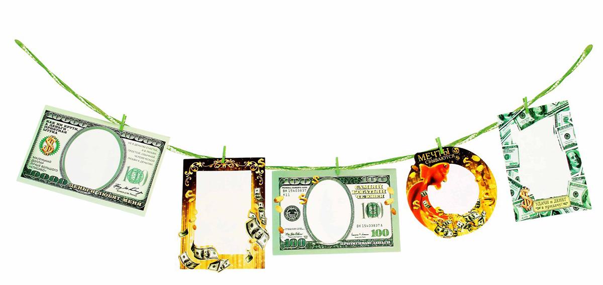 Набор фоторамок Деньги, 5 штук. 10699341069934Как оригинально украсить интерьер, оформить пустую стену или сделать сюрприз любимым людям? Всё просто! Достаточно взять , который включает в себя всё необходимое для создания уникальной композиции: 5 рамок, верёвку 114 см, прищепки. С его помощью легко создать неповторимый интерьер, даже если вы никогда не занимались дизайном. Использовать набор очень просто: подберите фотографии, которые вызывают больше всего эмоций (при необходимости обрежьте их), натяните веревку и в любом порядке закрепите на ней рамки с помощью миниатюрных деревянных прищепок, входящих в комплект. Композицию можно разместить на стене, дверном проёме, над столом, кроватью или рабочим местом. Выбор только за вами, не ограничивайте свою фантазию!