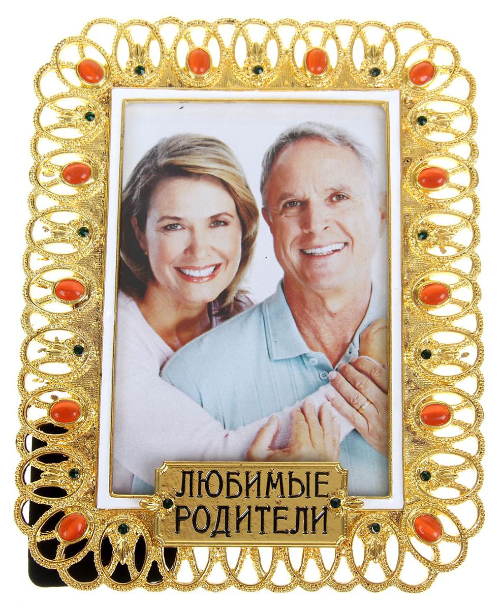 Фоторамка Любимые родители. 11005291100529Благодаря стильному оформлению такая вещь украсит интерьер дома. Особенности: изделие выполнено из металла; аксессуар на ножке.
