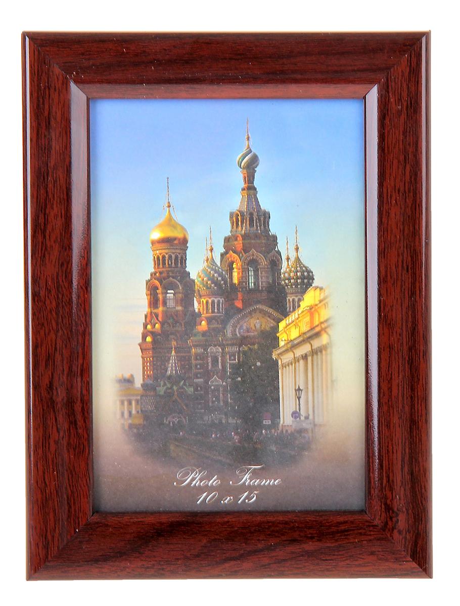 Фоторамка, 10 х 15 см, 720 красное дерево металлик . 11120621112062Классическая Фоторамка 10х15 под красное дерево от российского производителя станет незаменимой помощницей в Вашем обиходе. Ведь туда можно поместить не только любимое фото, но и рисунок своего ребенка, чтобы сохранить его на долгую память. Дизайн рамки создан таким образом, что она подойдет буквально ко всему и будет оригинальным дополнением любого интерьера, будь то спальная, детская или даже личный кабинет.