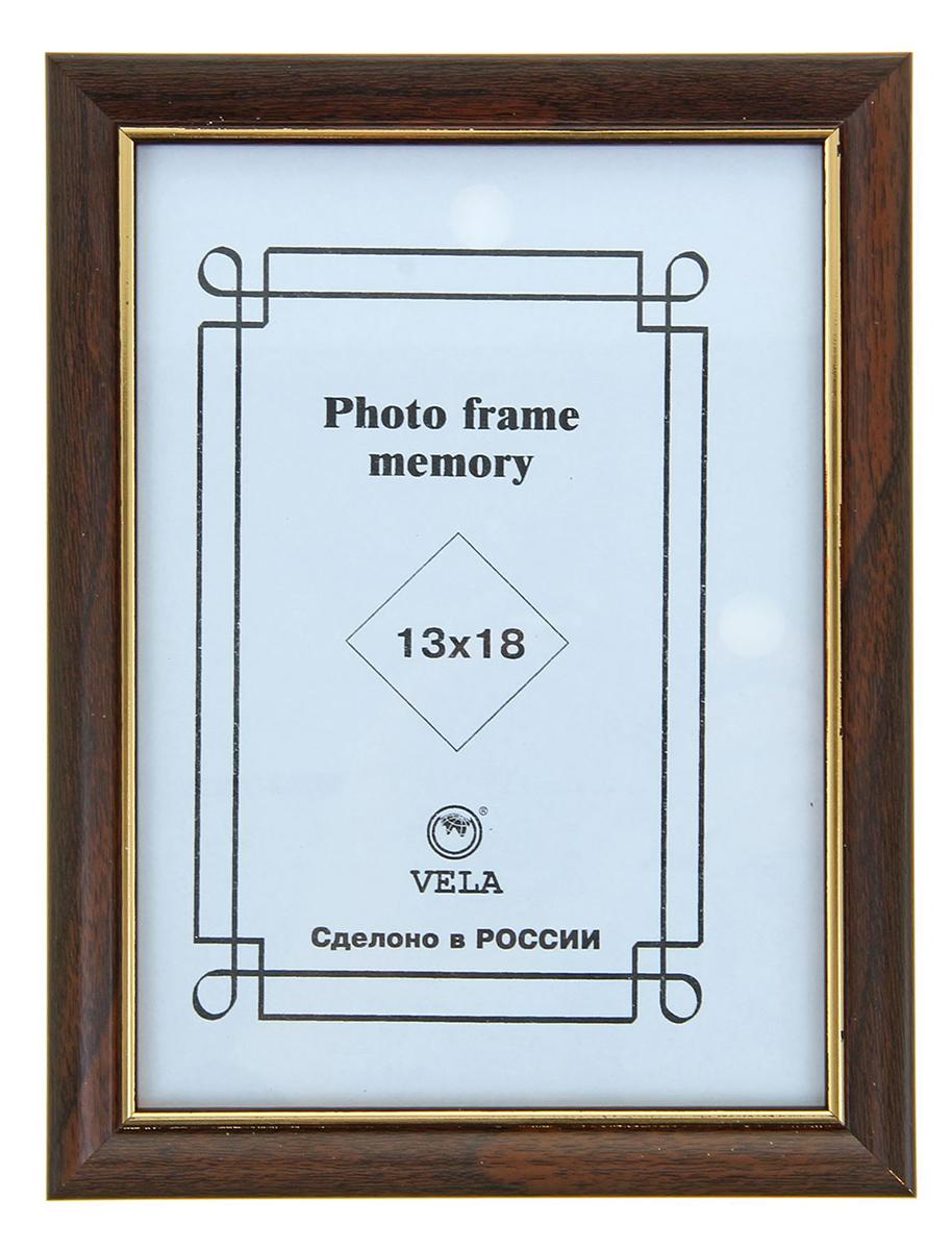 Фоторамка 1017-1148-7, 13 х 18 см. 11189801118980Классическая фоторамка от российского производителя станет незаменимой помощницей в вашем обиходе. Фоторамка, в которую можно поместить не только любимое фото, но и рисунок своего ребенка, чтобы сохранить его на долгую память. Дизайн рамки создан таким образом, что она подойдет буквально ко всему и будет оригинальным дополнением любого интерьера, будь то спальная или даже личный кабинет.