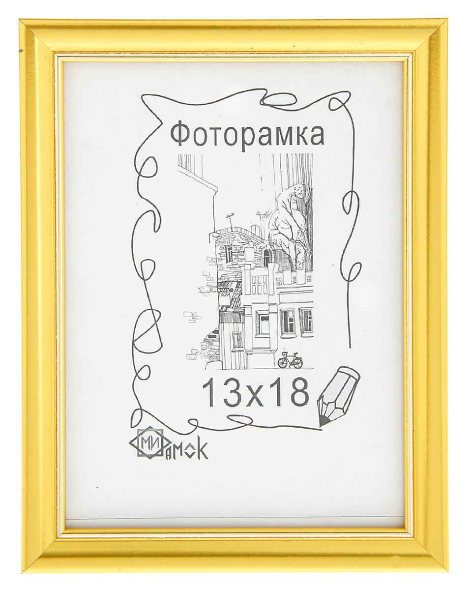Фоторамка 1017-1056, 13 х 18 см . 11189891118989Классическая рамка для фотографий от российского производителя станет незаменимой помощницей в вашем обиходе. В фоторамку можно поместить не только любимое фото, но и рисунок своего ребёнка, чтобы сохранить его на долгую память. Дизайн рамки создан таким образом, что она подойдет буквально ко всему и будет оригинальным дополнением любого интерьера, будь то спальная или даже личный кабинет.