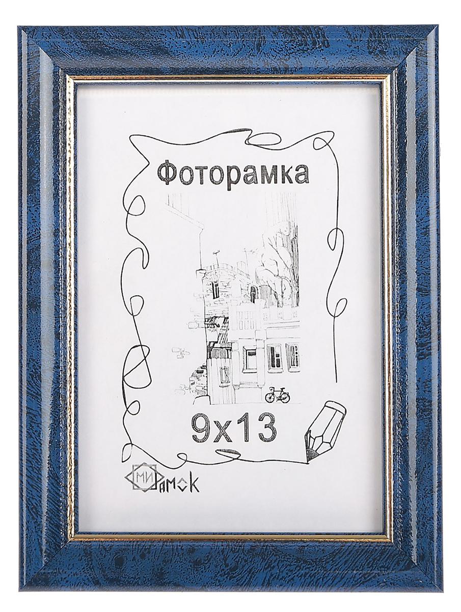 Фоторамка 1017-3031-6, 9 х 13 см . 11189941118994Классическая рамка для фотографий от российского производителя станет незаменимой помощницей в вашем обиходе. В фоторамку можно поместить не только любимое фото, но и рисунок своего ребёнка, чтобы сохранить его на долгую память. Дизайн рамки создан таким образом, что она подойдет буквально ко всему и будет оригинальным дополнением любого интерьера, будь то спальная или даже личный кабинет.
