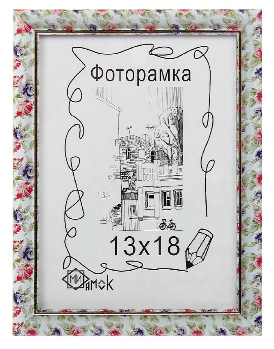 Фоторамка 1017-3190, 13 х 18 см. 11190011119001Классическая фоторамка от российского производителя станет незаменимой помощницей в Вашем обиходе. Фоторамка, в которую можно поместить не только любимое фото, но и рисунок своего ребенка, чтобы сохранить его на долгую память. Дизайн рамки создан таким образом, что она подойдет буквально ко всему и будет оригинальным дополнением любого интерьера, будь то спальная или даже личный кабинет.