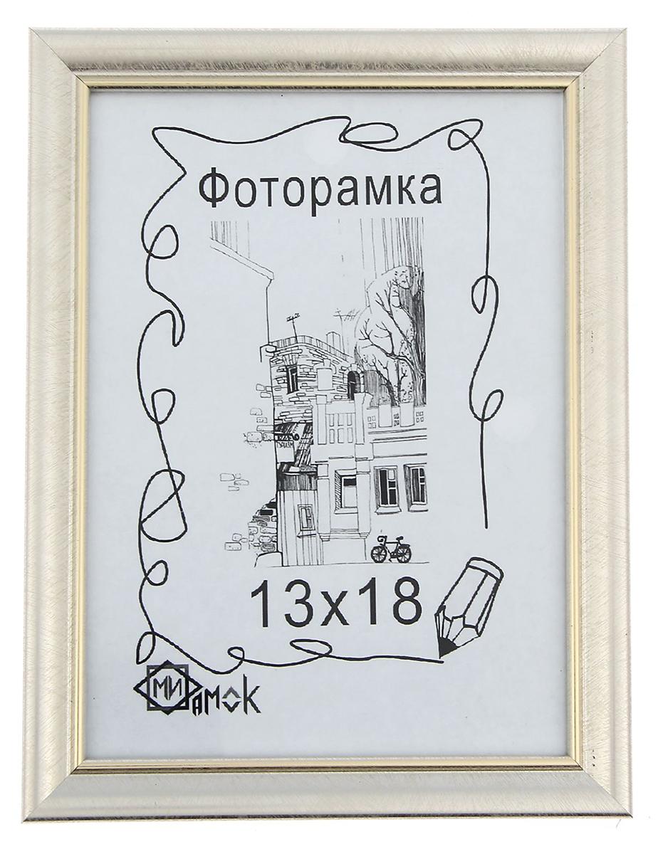 Фоторамка, 13 х 18 см. 11303601130360Классическая фоторамка от российского производителя станет незаменимой помощницей ввашем обиходе. Фоторамка, в которую можно поместить не только любимое фото, но и рисуноксвоего ребёнка, чтобы сохранить его на долгую память. Дизайн рамки создан таким образом, чтоона подойдёт буквально ко всему и будет оригинальным дополнением любого интерьера, будь тоспальная или даже личный кабинет.