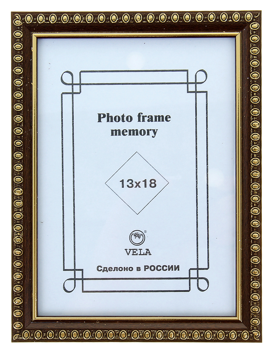 Фоторамка 118-1148-7 (13х18 см) . 11303721130372Классическая фоторамка от российского производителя станет незаменимой помощницей в Вашем обиходе. Фоторамка, в которую можно поместить не только любимое фото, но и рисунок своего ребенка, чтобы сохранить его на долгую память. Дизайн рамки создан таким образом, что она подойдет буквально ко всему и будет оригинальным дополнением любого интерьера, будь то спальная или даже личный кабинет.