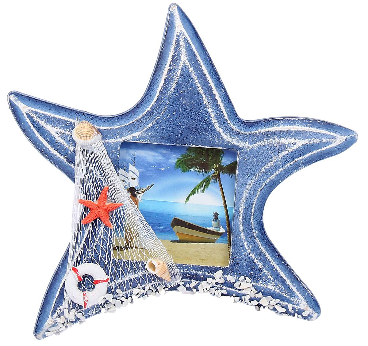 Фоторамка Звезда морская, 9 х 9 см. 11461621146162Каждому хозяину периодически приходит мысль обновить свою квартиру, сделать ремонт, перестановку или кардинально поменять внешний вид каждой комнаты. Фоторамка 9х9 см Звезда морская — привлекательная деталь, которая поможет воплотить вашу интерьерную идею, создать неповторимую атмосферу в вашем доме. Окружите себя приятными мелочами, пусть они радуют глаз и дарят гармонию. Фоторамка — необходимая вещь в каждом доме. Кроме того, это всегда нужный подарок, который уместен к любому празднику. Аксессуар не только бережно сохранит любимый снимок, но и украсит интерьер, сделает его более уютным и индивидуальным. Окружайте себя мелочами, которые день ото дня будут радовать глаз и поднимать настроение.