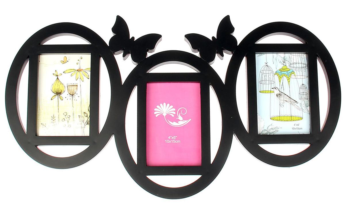 Фоторамка Бабочки, на 3 фото, цвет: черный. 11493301149330Ломаете голову над тем, что подарить своей второй половине, коллеге или другу? Купите в подарок фоторамку-коллаж — это универсальный и оригинальный подарок, уместный для любого повода. Коллаж на стену необязательно кому-то дарить — вы можете порадовать покупкой и самого себя. Просто сделайте подборку из лучших и любимых фотографий и разместите их в фоторамках. Вы можете создать тематические серии из фото и периодически их менять. Фоторамка — отличная возможность не ограничиваться вставкой одного фото — разместить можно одновременно несколько снимков.