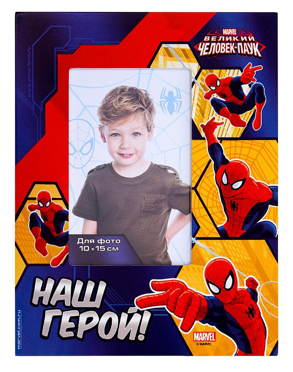 Фоторамка Marvel Человек Паук. Наш герой. 11552141155214