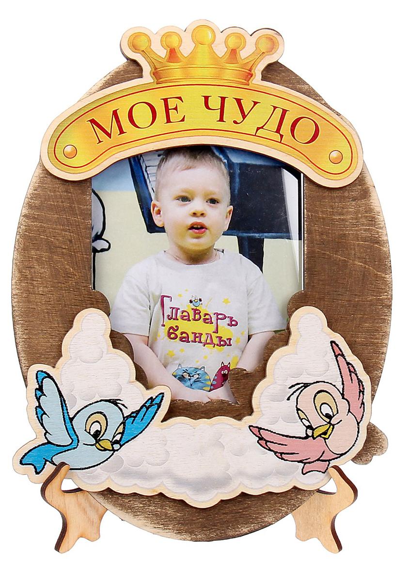 """Фоторамка """"Мое чудо"""" сохранит изображение малыша на долгие годы! Рамка выполнена из дерева и защищена стеклом. Детские фотографии — самые искренние и милые, ими так и хочется украсить дом. Оригинальная деревянная фоторамка поможет вам разместить их без труда. Она имеет оригинальный дизайн, который отлично подойдёт к интерьеру детской комнаты. Разместите в неё фото подходящего размера и переживайте прекрасные моменты снова и снова!"""