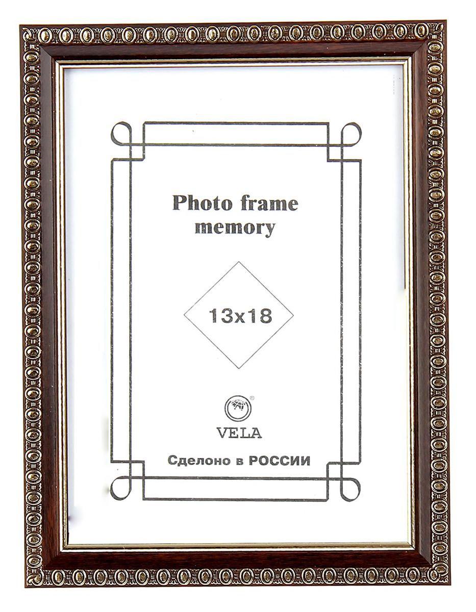 Фоторамка 118-3022-13 (13х18 см). 12096801209680Классическая фоторамка от российского производителя станет незаменимой помощницей в Вашем обиходе. Фоторамка, в которую можно поместить не только любимое фото, но и рисунок своего ребенка, чтобы сохранить его на долгую память. Дизайн рамки создан таким образом, что она подойдет буквально ко всему и будет оригинальным дополнением любого интерьера, будь то спальная или даже личный кабинет.