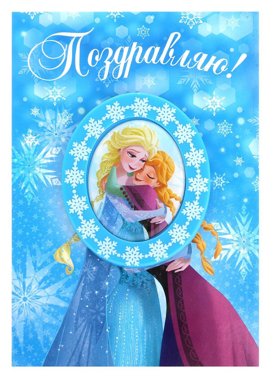 Эльза с днем рождения открытка, красивый