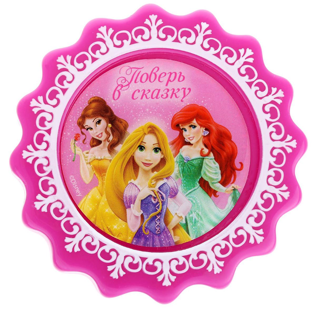 Магнит-рамка Disney Поверь в сказку, 6,3 х 6,3 см. 12568641256864Дарите радость с Disney Удивите малышей уникальным сувениром с любимым персонажем! Он порадует ребёнка стильным дизайном и ярким исполнением. Красочный акриловый магнит будет долгие годы украшать холодильник или другую металлическую поверхность. Изделие дополнено оригинальной открыткой, где можно написать тёплые слова и сделать маленький подарок более личным. Соберите коллекцию аксессуаров с любимыми героями!