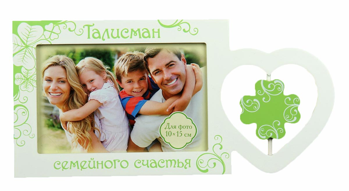 Фоторамка Талисман семейного счастья Клевер, дерево, резная, цвет: зеленый. 12626211262621Рамки для фото — отличный способ оформления тех снимков, которые вы хотите видеть ежедневно. Качественное изделие из натуральной древесины идеально впишется в интерьер вашей комнаты или же послужит замечательным подарком на любой праздник.