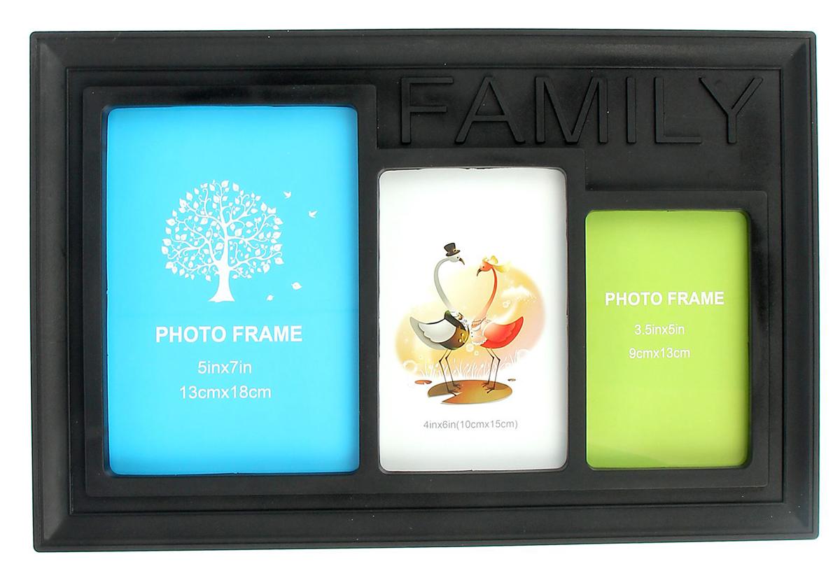 Фоторамка Семья, на 3 фото , цвет: черный. 1353310 фоторамка коллаж moretto на 8 фото 238003