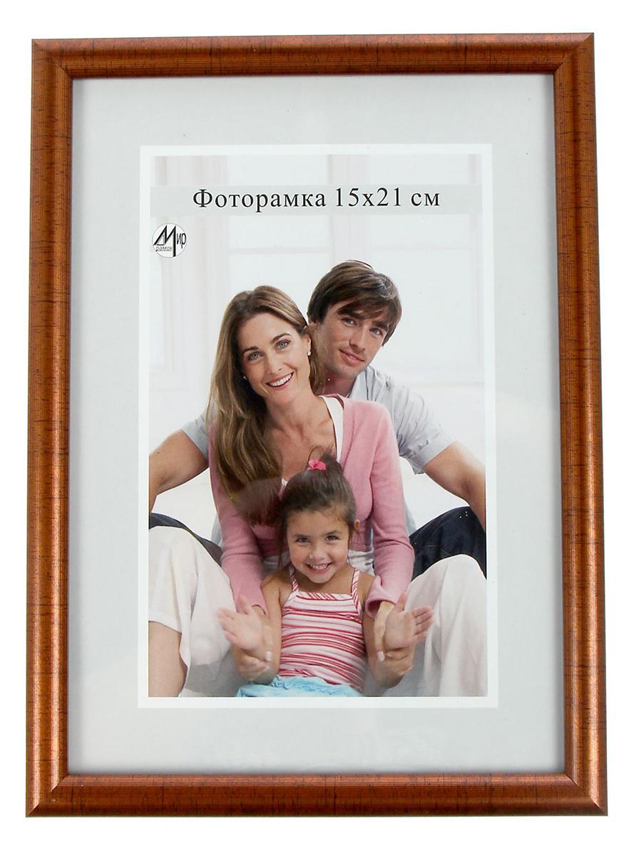 Фоторамка 0385-441, 15 х 21 см. 14362911436291Классическая рамка для фотографий от российского производителя станет незаменимой помощницей в вашем обиходе. В фоторамку можно поместить не только любимое фото, но и рисунок своего ребёнка, чтобы сохранить его на долгую память. Дизайн рамки создан таким образом, что она подойдет буквально ко всему и будет оригинальным дополнением любого интерьера, будь то спальная или даже личный кабинет.