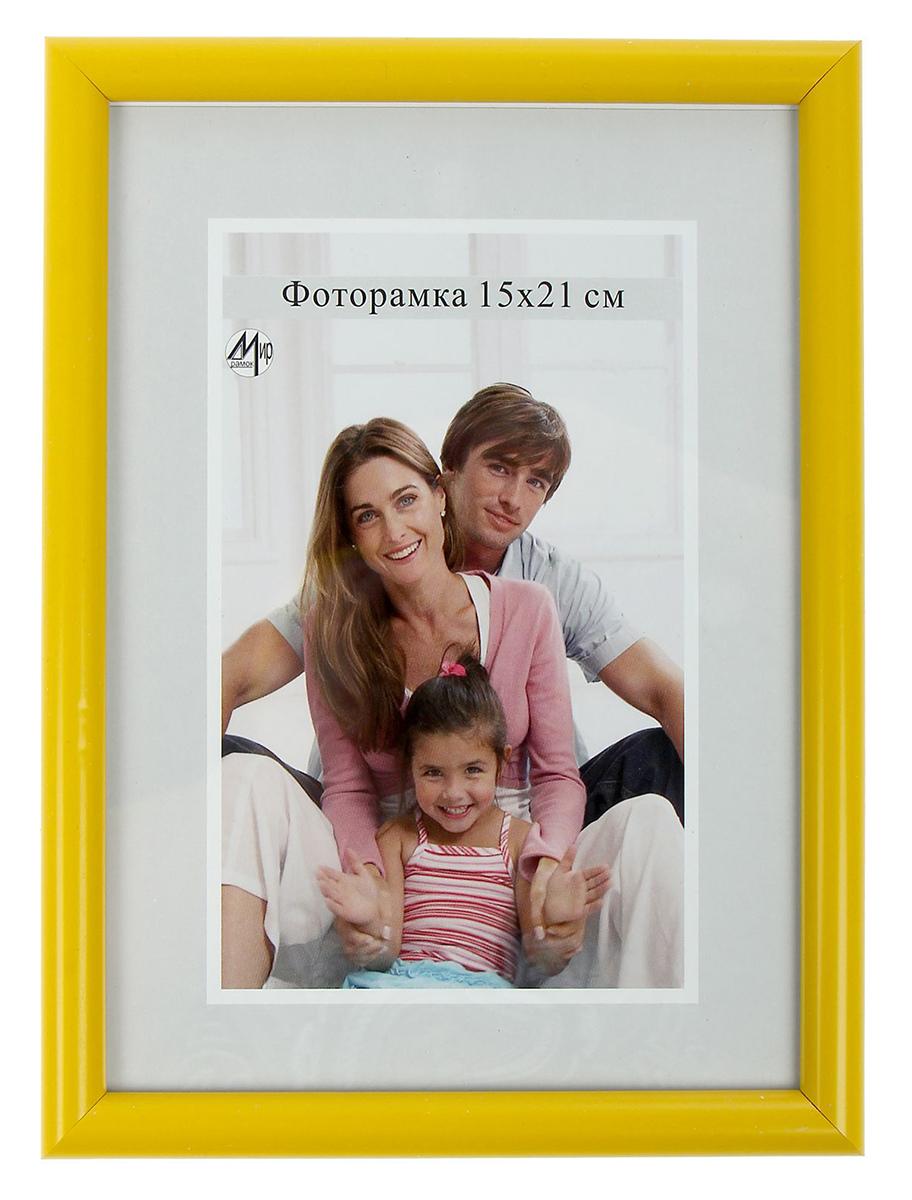 Фоторамка 1302А-102D желтый (15х21 см). 14362981436298Классическая рамка для фотографий от российского производителя станет незаменимой помощницей в вашем обиходе. В фоторамку можно поместить не только любимое фото, но и рисунок своего ребёнка, чтобы сохранить его на долгую память. Дизайн рамки создан таким образом, что она подойдет буквально ко всему и будет оригинальным дополнением любого интерьера, будь то спальная или даже личный кабинет.