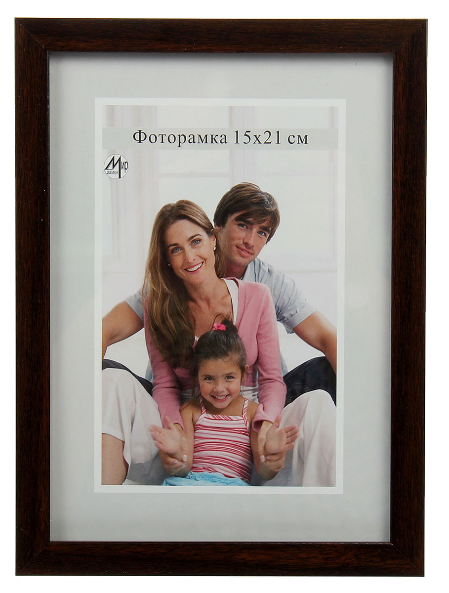 Фоторамка 1403-1148-7 (15х21 см) . 14672291467229Классическая фоторамка от российского производителя станет незаменимой помощницей в вашем обиходе. Фоторамка, в которую можно поместить не только любимое фото, но и рисунок своего ребенка, чтобы сохранить его на долгую память. Дизайн рамки создан таким образом, что она подойдет буквально ко всему и будет оригинальным дополнением любого интерьера, будь то спальная или даже личный кабинет.