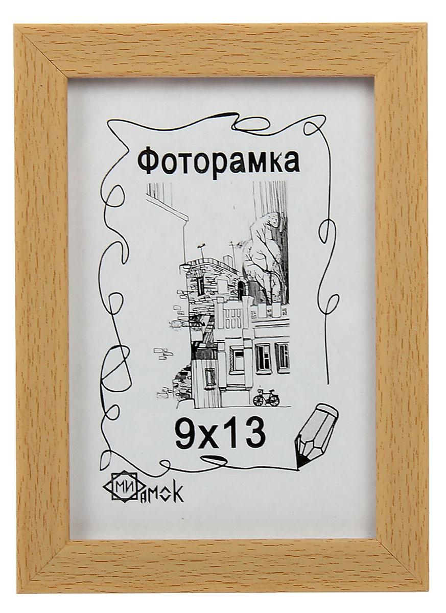 Фоторамка 1403-2159-4 (9х13 см). 14672351467235Классическая фоторамка от российского производителя станет незаменимой помощницей в вашем обиходе. Фоторамка, в которую можно поместить не только любимое фото, но и рисунок своего ребенка, чтобы сохранить его на долгую память. Дизайн рамки создан таким образом, что она подойдет буквально ко всему и будет оригинальным дополнением любого интерьера, будь то спальная или даже личный кабинет.