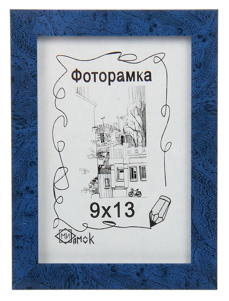 Фоторамка 1403-3031-6 (9х13 см). 14672401467240Классическая фоторамка от российского производителя станет незаменимой помощницей в вашем обиходе. Фоторамка, в которую можно поместить не только любимое фото, но и рисунок своего ребенка, чтобы сохранить его на долгую память. Дизайн рамки создан таким образом, что она подойдет буквально ко всему и будет оригинальным дополнением любого интерьера, будь то спальная или даже личный кабинет.