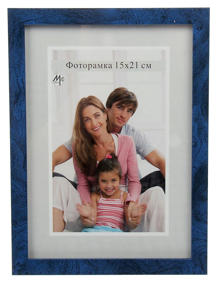 Фоторамка 1403-3031-6 (15х21 см). 14672431467243Классическая фоторамка от российского производителя станет незаменимой помощницей в вашем обиходе. Фоторамка, в которую можно поместить не только любимое фото, но и рисунок своего ребенка, чтобы сохранить его на долгую память. Дизайн рамки создан таким образом, что она подойдет буквально ко всему и будет оригинальным дополнением любого интерьера, будь то спальная или даже личный кабинет.