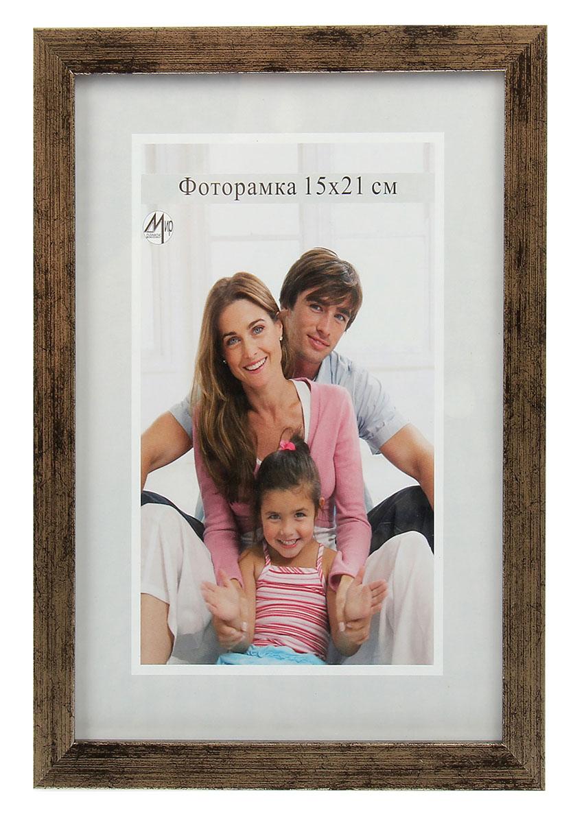 Фоторамка 1403-1158-2 (15х21 см) . 14672521467252Классическая фоторамка от российского производителя станет незаменимой помощницей в вашем обиходе. Фоторамка, в которую можно поместить не только любимое фото, но и рисунок своего ребенка, чтобы сохранить его на долгую память. Дизайн рамки создан таким образом, что она подойдет буквально ко всему и будет оригинальным дополнением любого интерьера, будь то спальная или даже личный кабинет.