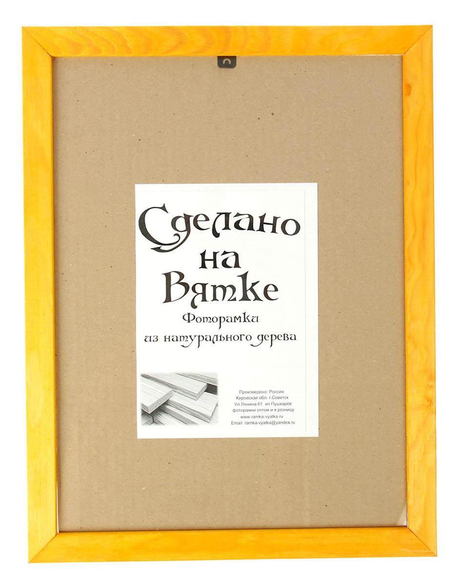 Фоторамка, 30 х 40 см, № 2, цвет: желтый. 15208511520851Фоторамка российского производителя, изготовлена мастерами отечественной фабрики из натурального дерева. На первый взгляд, кажется, что это обычная фоторамка, но её классический дизайн, материал будет сочетаться с любым интерьером вашей комнаты, привнося изюминку и легкий шарм. Приятно иметь в своем обиходе вещи российского производства, ведь, это надежность, гарантия качества, экологически безопасный материал и настоящая гордость за свою страну.