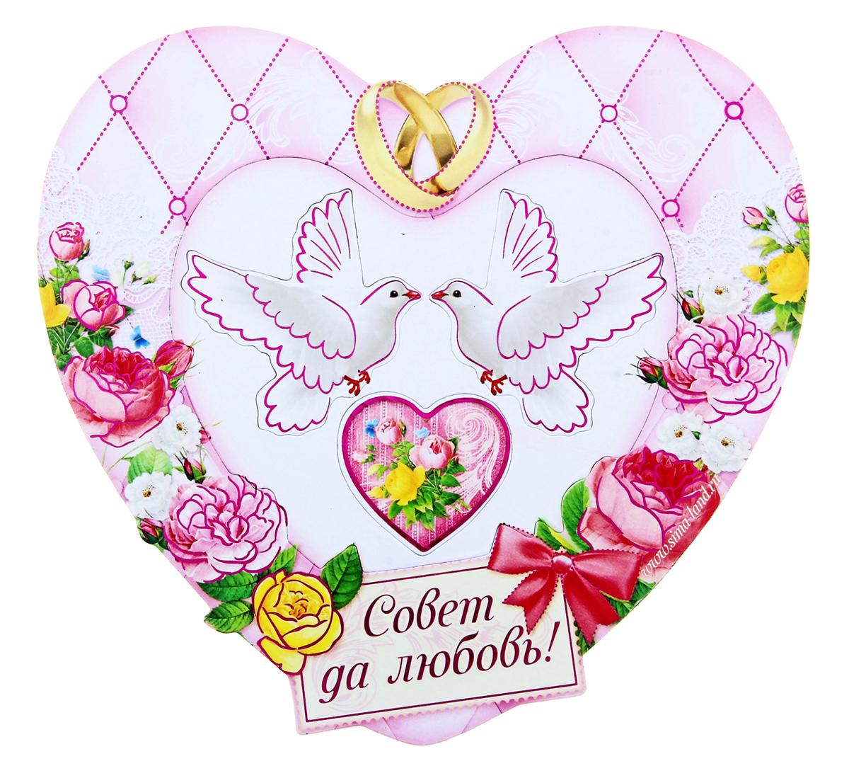 День рождения, свадебное сердце на открытку