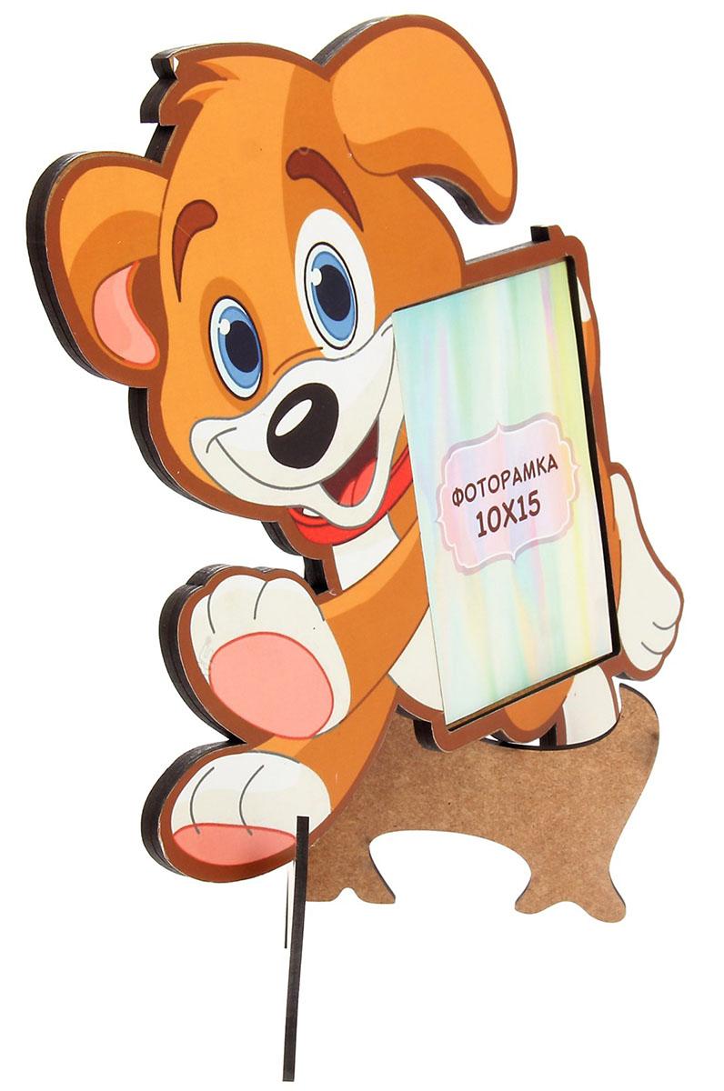 Фоторамка Веселый щенок,, цвет: коричневый. 29259182925918Фоторамка — необходимая вещь в каждом доме. Кроме того, это всегда нужный подарок, который уместен к любому празднику. Аксессуар не только бережно сохранит любимый снимок, но и украсит интерьер, сделает его более уютным и индивидуальным. Окружайте себя мелочами, которые день ото дня будут радовать глаз и поднимать настроение. Каждому хозяину периодически приходит мысль обновить свою квартиру, сделать ремонт, перестановку или кардинально поменять внешний вид каждой комнаты. — привлекательная деталь, которая поможет воплотить вашу интерьерную идею, создать неповторимую атмосферу в вашем доме. Окружите себя приятными мелочами, пусть они радуют глаз и дарят гармонию.